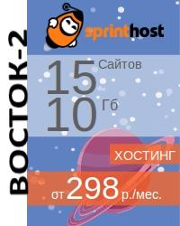 Wostok_2_170x250