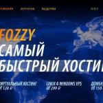 Fozzy Inc