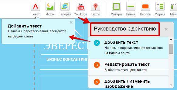 Знакомство с редактором конструктора рег.ру. Руководство к действию.