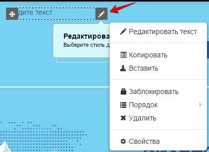 znakomstvo-s-redaktorom-konstruktora-regru-3