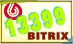 Информационный лист к Промо-коду 13399 от Sprinthost.ru