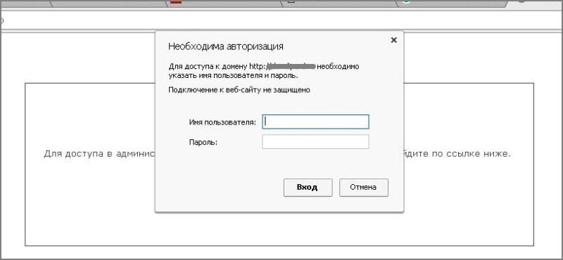 Защита WordPress от взлома. Двойной вход через браузер