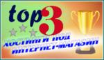 10-ка лучших, хостинги для интернет-магазина (2017)
