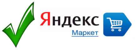 yandex_market_ru-min