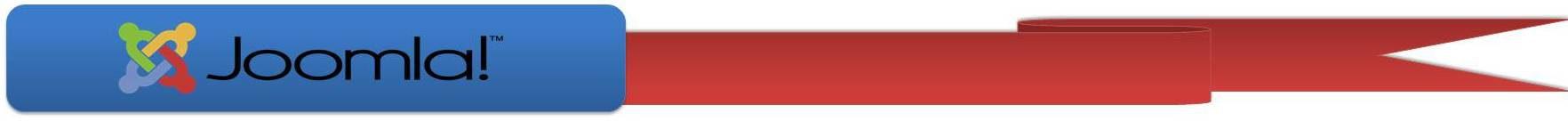 Joomla. Известная во всем мире платформа