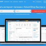 AdvantsShop.net
