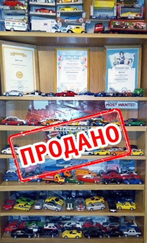 Создайте магазин автомобильных коллекционных моделей