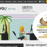 Shop2YOU.ru