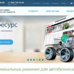 tradesoft.ru - официальный сайт конструктора сайтов (авто-магазинов)