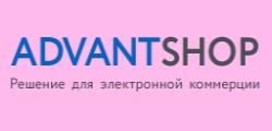 advand_shop скидки и акции и подарки
